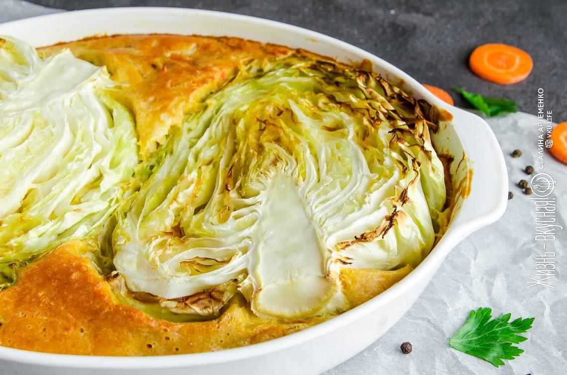 вкусный заливной пирог с капустой