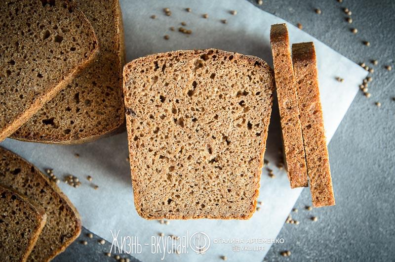 хлеб на остатках закваски из холодильника