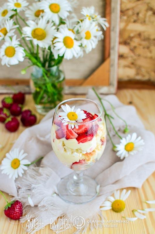 десерт трайфл фото