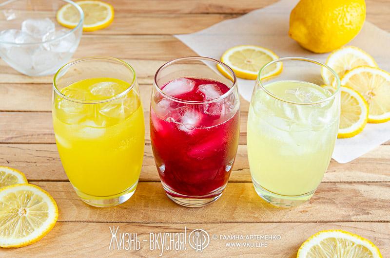 как сделать лимонад в домашних условиях рецепт