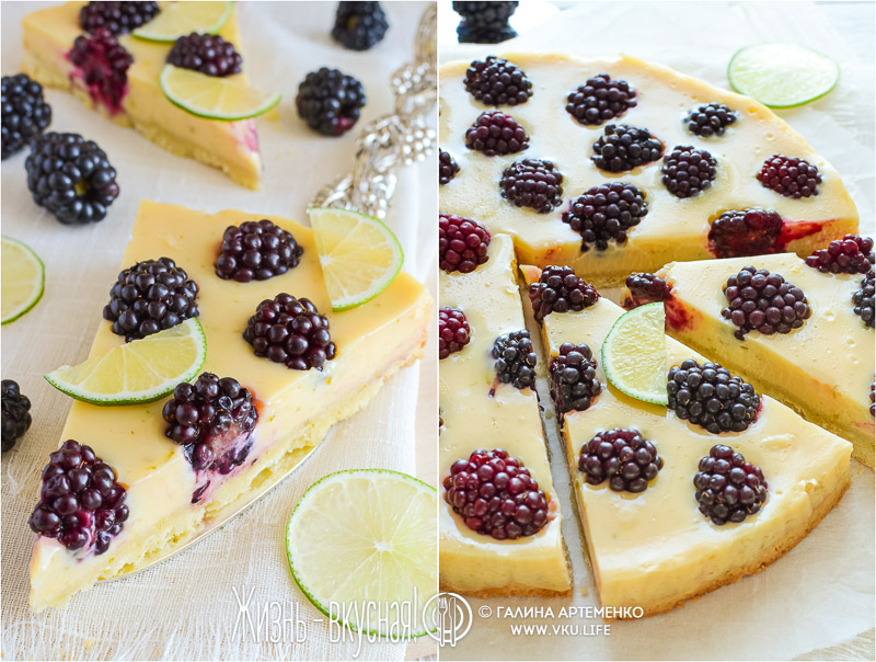 пирог с ежевикой и лаймом