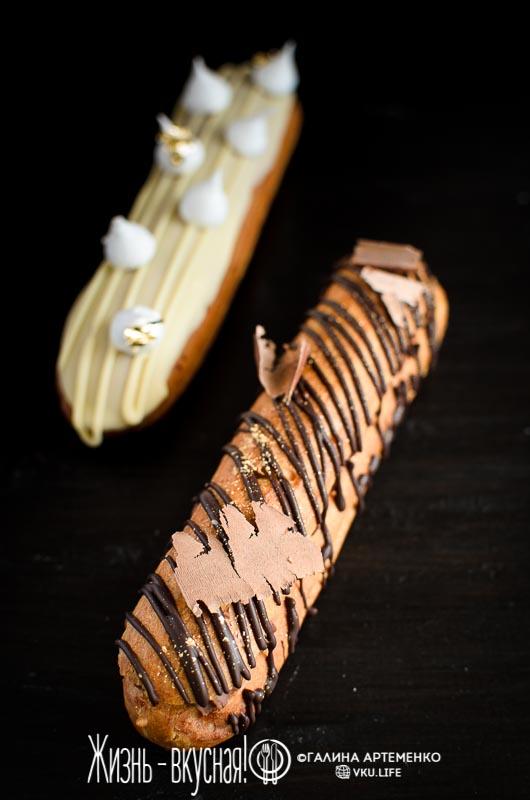 эклер шоколадный рецепт