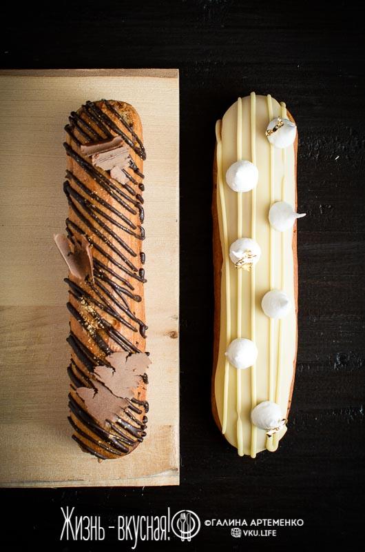 шоколадный и ванильный эклер