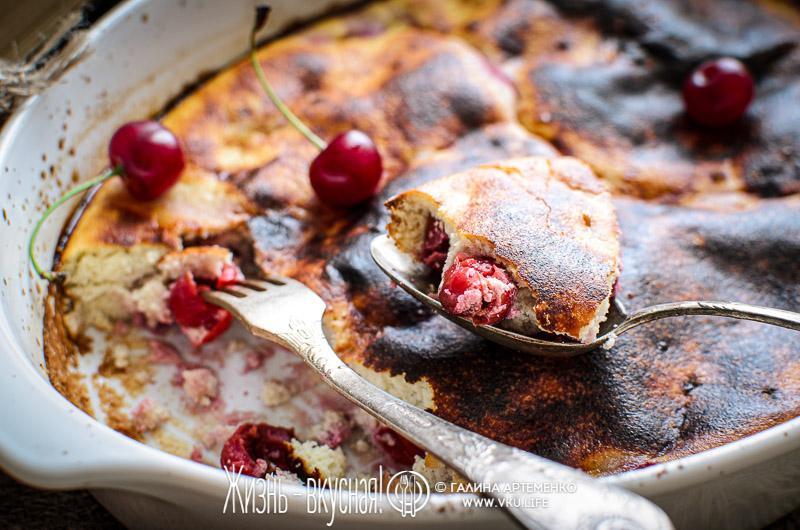 пирог клафути с вишней