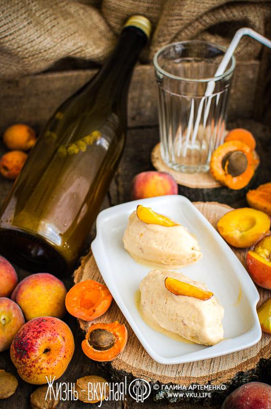 персик и абрикос мороженое