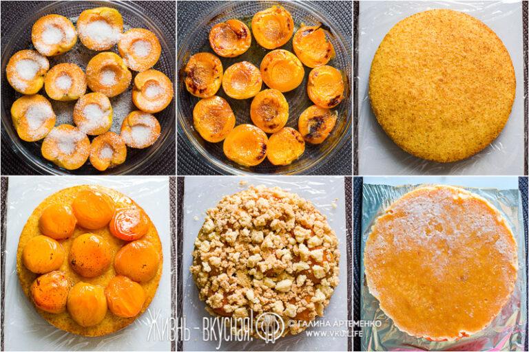 торт с абрикосами