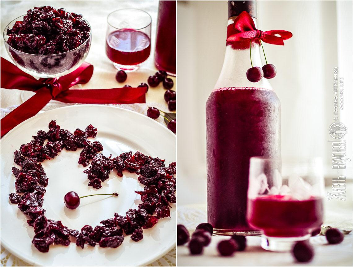 вяленая вишня рецепт