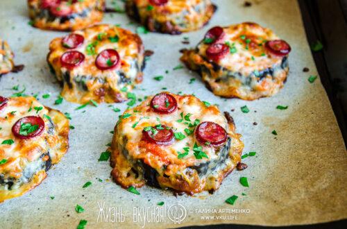 мини-пиццы с сыром из баклажанов