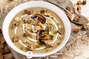грибной крем суп с каштанами