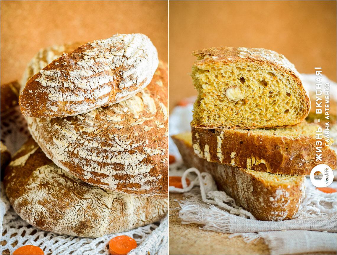хлеб с морковью и орехами