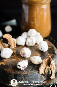 орехи в сахаре рецепт