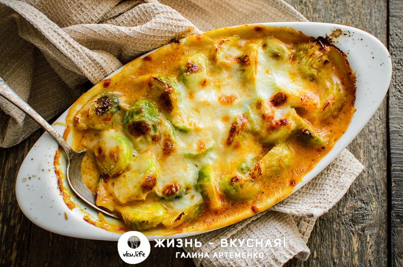 брюссельская капуста вкусный рецепт