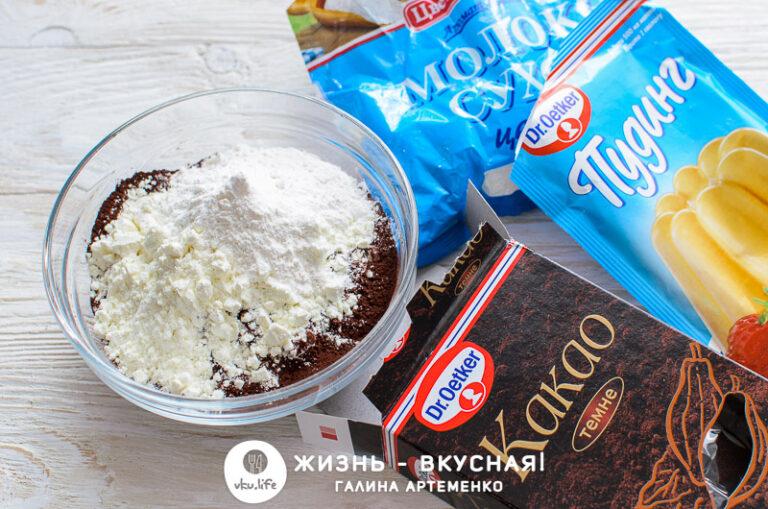 как приготовить какао на молоке