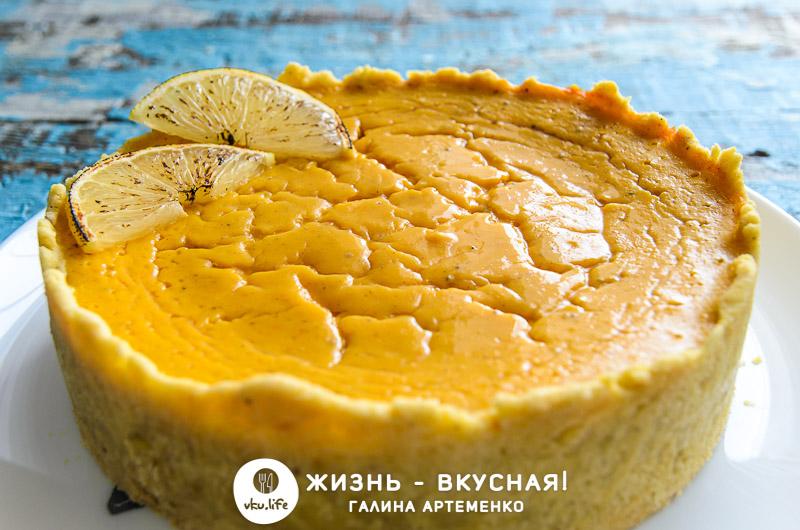 рецепт пирога с тыквой в духовке вкусно