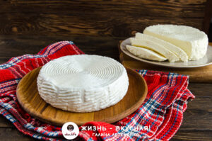 домашний сыр простой рецепт
