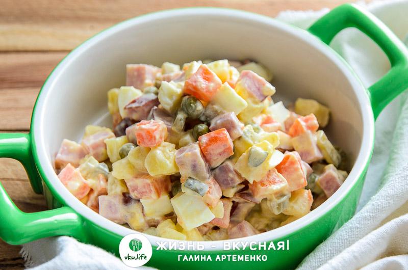 праздничный салат майонезом рецепт