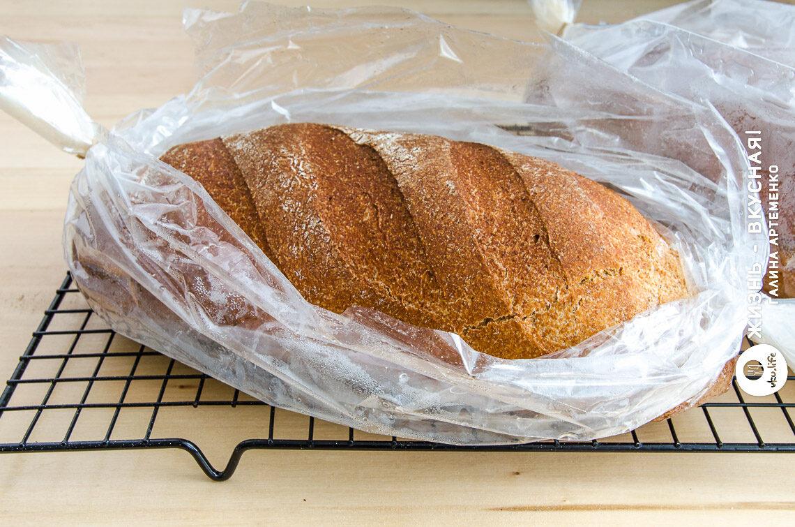 хлеб в рукаве