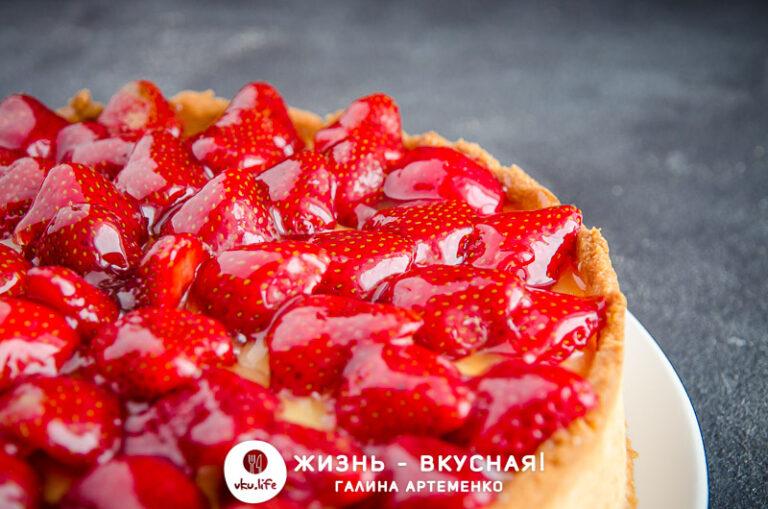 пирог с клубникой свежей рецепты