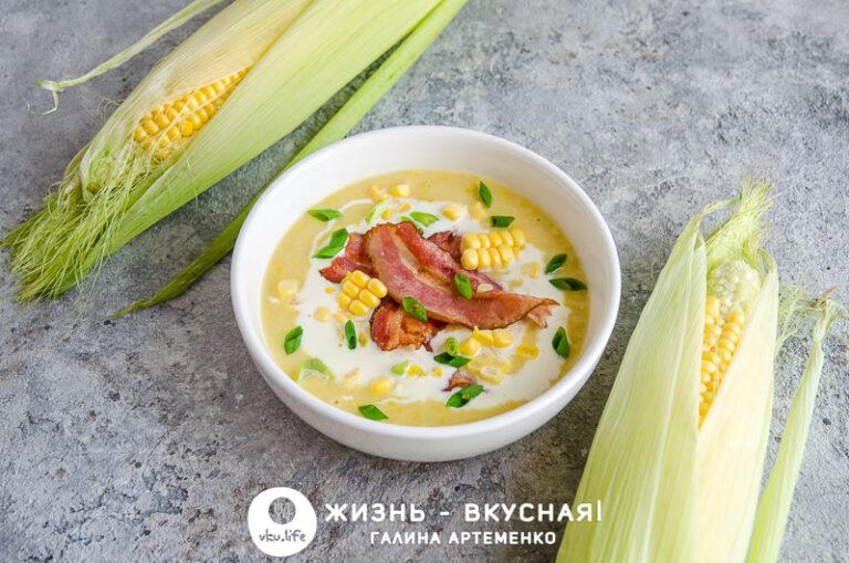 суп с кукурузой консервированной