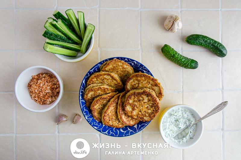 оладьи из баклажанов рецепт