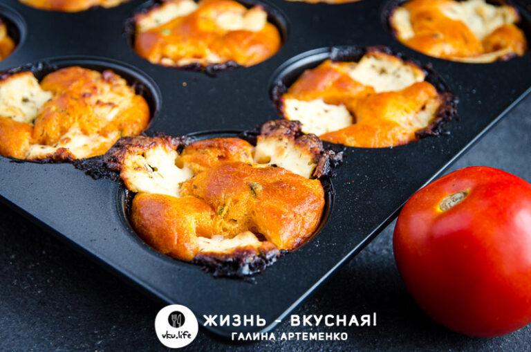 томатные маффины